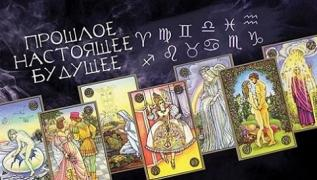 Learn to read Tarot Oracle Symbolon