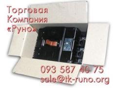 Новые выключатели автоматические А-3124