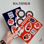 Печать этикеток, наклеек Киев, Купить наклейки Киев