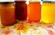 Sell is very tasty and useful honey