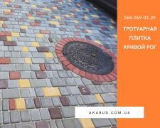 Тротуарна плитка Кривий Ріг. Плитка Старе місто